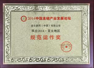 bwin手机客户端|bwin手机版_bwin首页被授予