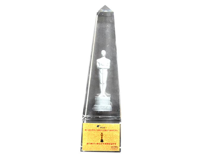 """2011""""金口碑""""亚太区十佳名牌产品(bwin手机客户端心源素胶囊)奖杯"""
